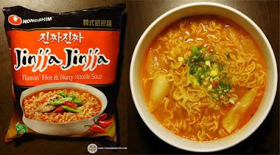 Nongshim Jinjja Jinjja Flamin' Hot & Nutty Noodle Soup