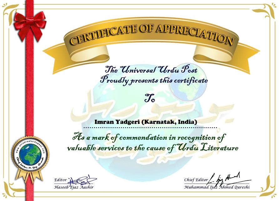 IMRAN YADGERI: CERTIFICATE OF APPRECIATION - TO - IMRAN YADGERI - BY ...