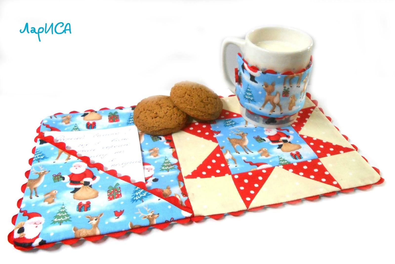 mat for Santa