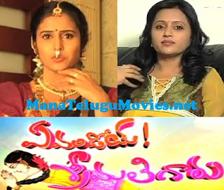 Suma interview in Yemandoi Sreemathi Garu -Episode 1