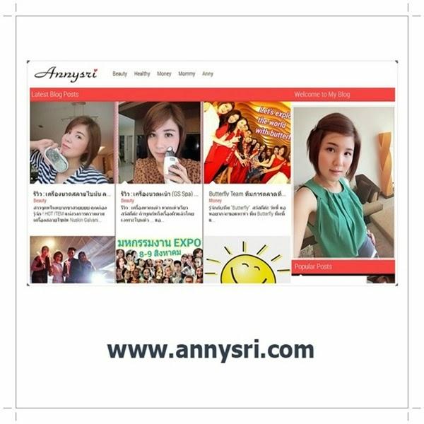 ผลงานการทำ Blog : Annysri