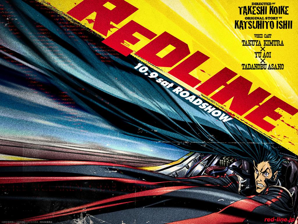 Redline Movie Free Download HD - FOU MOVIES