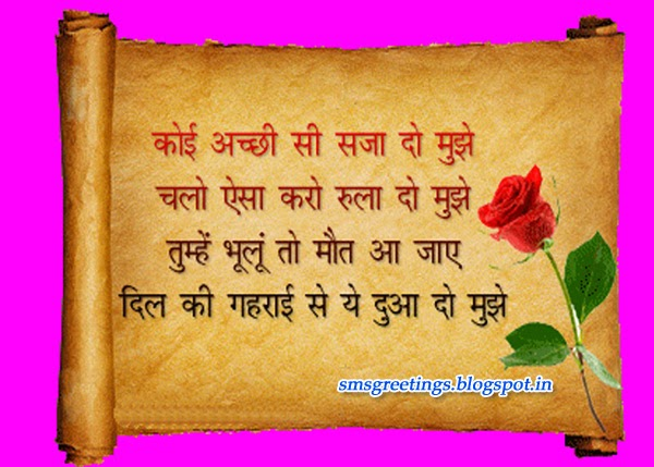Quotes On Trust In Urdu Dil Ki Gehrai Se Shaya...