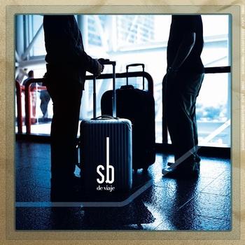 portada de viaje cover de viaje album sin bandera album de viaje sin bandera frases de canciones sin bandera romanticas sin bandera