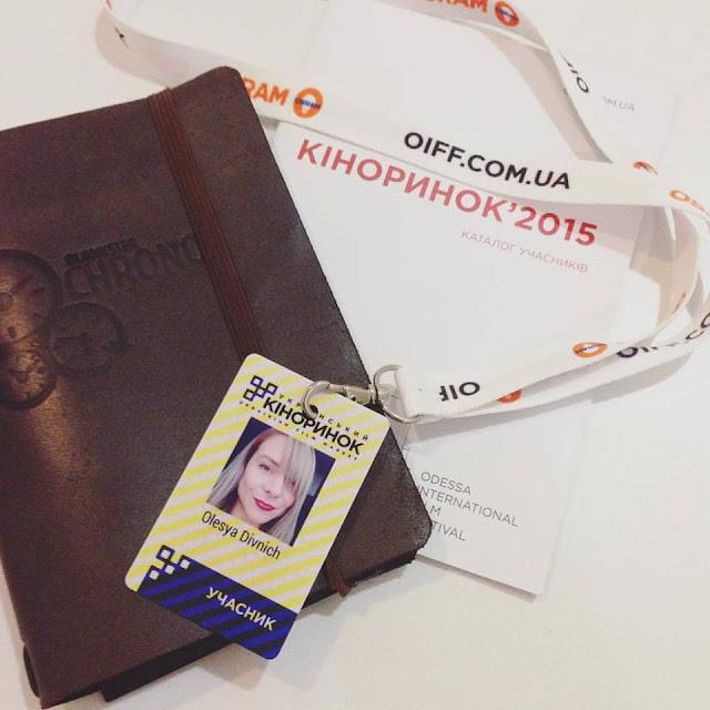 украиснкие кино-блогеры