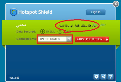 hotspot download free