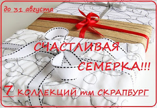 http://happydeti.blogspot.ru/2015/07/ugadaj-ka.html
