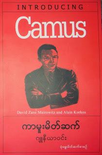 Junior Win – Introducing Camus