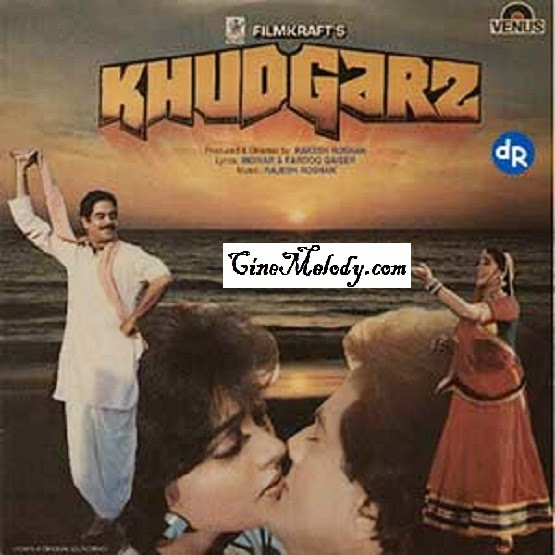 Khudgarz Hindi Mp3 Songs Free  Download  1987
