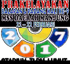 Logo Kejohanan 2017