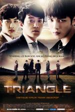 Bộ Ba ( Triangle )