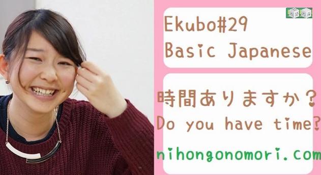 lecciones japones gratis: