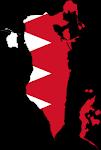 الوفاق أم الإئتلاف ,