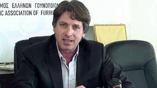 Θωμάς Λαγγιώτης: «Θέμα οικολογίας στον κλάδο της γούνας δεν υφίσταται»