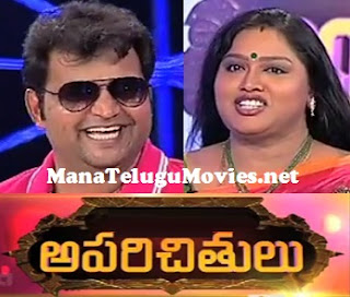 Prabhakar,Sruthi in Aparichithulu Game Show -E 6