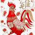 Horoscop chinezesc 2015 - Cocos
