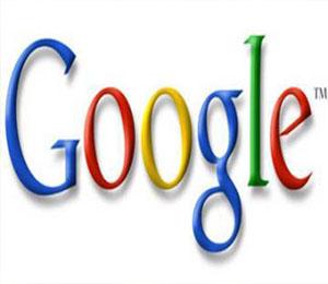 غوغل سترفع القيمة المالية للمكافآت