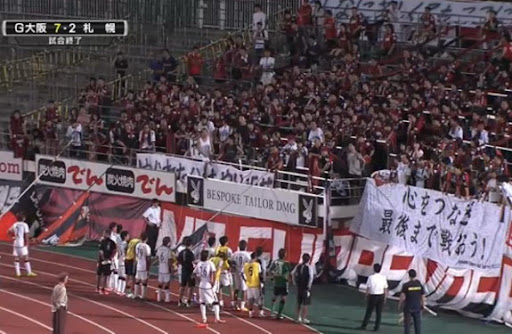Consadole players ask fans for forgiveness after heavy loss