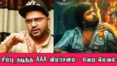 Simbu's AAA Movie Review – Tamil Memes | Video Memes
