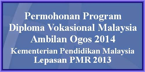 Program Diploma Vokasional Malaysia