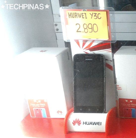 Huawei Y3C Philippines