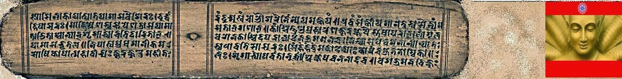 Articles related to the Sanskrit languadge and translations