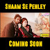 Najeeba Faiz upcoming Drama Sham Se Pehley on PTV home