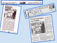 Статьи 2017г.