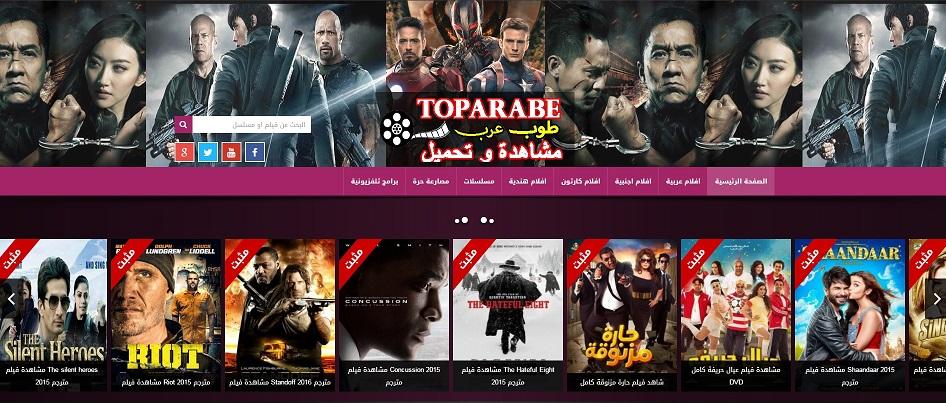 الأفلام العربية