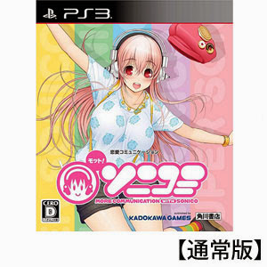 [PS3] Motto! SoniComi [モット!ソニコミ] ISO (JPN) Download