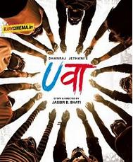 Uvaa Hindi Full Movie 2015 Download 300MB HD