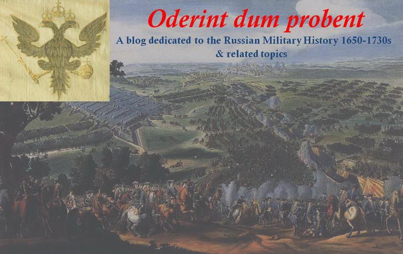 Oderint Dum Probent
