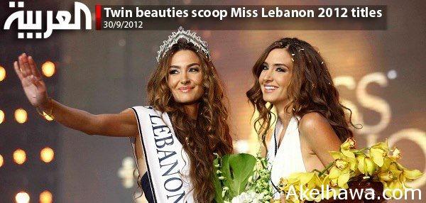 Miss Liban 2012 Rina Chibani