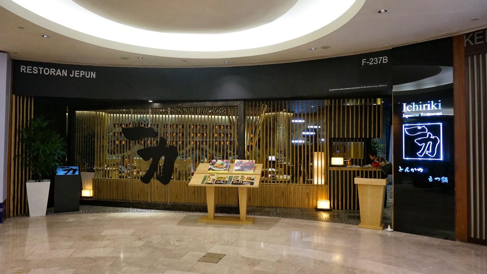 Restaurant Foyer Design : Ichiriki japanese restaurant the gardens mall dmz