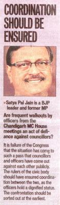 Coordination should be ensured : Satya Pal Jain, BJP leader and former MP