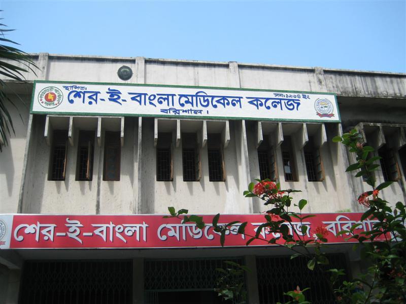 Bangladesh dhaka commerce college girl sumaiya urmi orgasm - 1 part 2