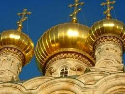 Η θέση της Ορθόδοξης Εκκλησίας στη Ρωσία (τέλη 19ου – αρχές 20ου αιώνα) - Δρ. Γ. Ν. Λόης
