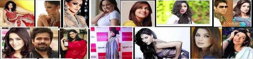 Pak Celebrity Gossip