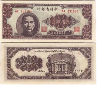 6,000,000,000 Yuan in 1949