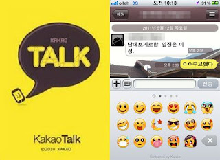 Download Kakao Talk untuk Blackberry, iOS, Android