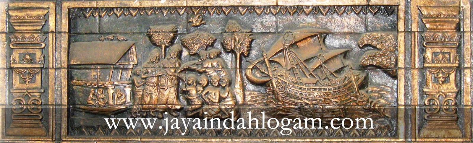 RELIEF, relief logam tembaga kuningan