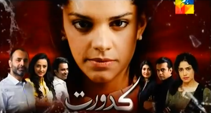 kadurat2Bfull2Bepisodes - Vote For your Fav Pakistani Drama Serials 2013