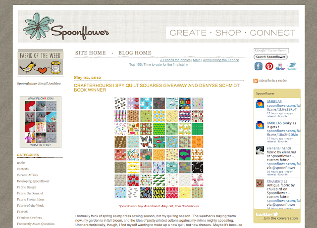 crafterhours spoonflower blog feature giveaway alloy set quilting I Spy squares