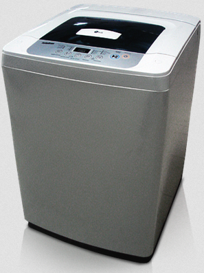 Mesin Cuci LG Tabung -