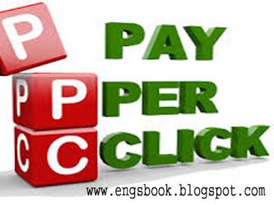 Pay Per Click Marketing Secrets – Understanding People's Attitudes-ppc