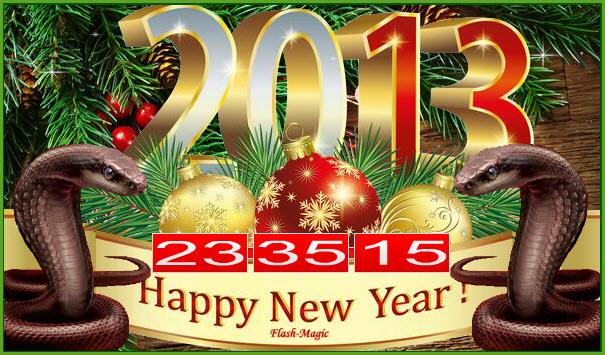 Счастья, здоровья и исполнения всех желаний в новом году!