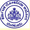 KPSC Recruitment 2015-2484 Assistant-First Division Assistant