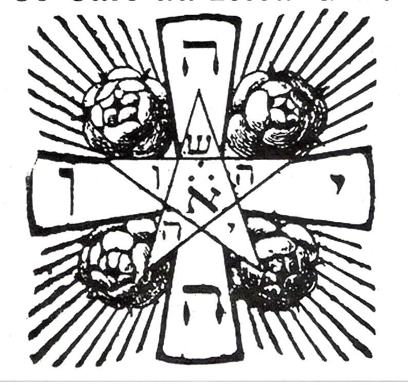 OKRC (Ordem interna do Martinismo)