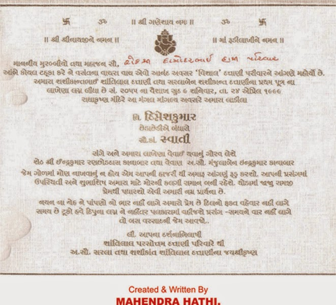 Marriage Invitation Card Matter In English Hindu is perfect invitations example