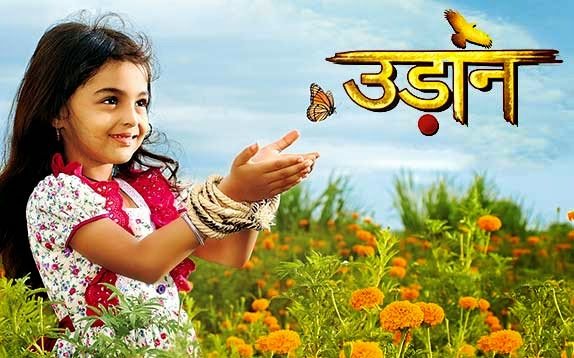 Udaan 4th September 2014 By Colors Tv | Dramaz Live